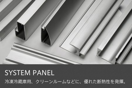 top_panel